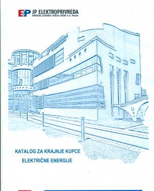 Izišao Katalog za kupce električne energije